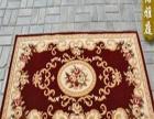 诺雅庭地毯 诺雅庭地毯加盟招商