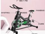 鑫宝动感单车健身器