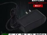 XVE金鑫宇专业定制电源适配器锂电池充电器