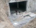 小聂水钻打孔混凝土破碎切割墙改梁结构加固改造植筋