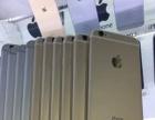 沙井西部义乌实体店iPhone6仅售1699元