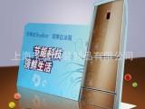 小额批发 商场展示牌立牌 pvc冰箱广告展示牌立牌