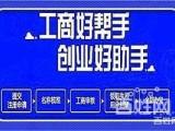 鄭州市市區保安服務資質辦理