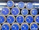 供热管网用聚氨酯保温钢管价格 兴邦牌聚氨酯直埋保温管