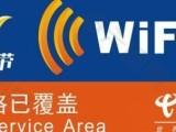南宁邕宁区电信营业厅-邕宁区电信宽带安装办理电话
