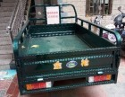 三轮车拉货 搬家 拆装各种网购 蒙自德力服务