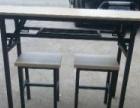 二手桌凳出售