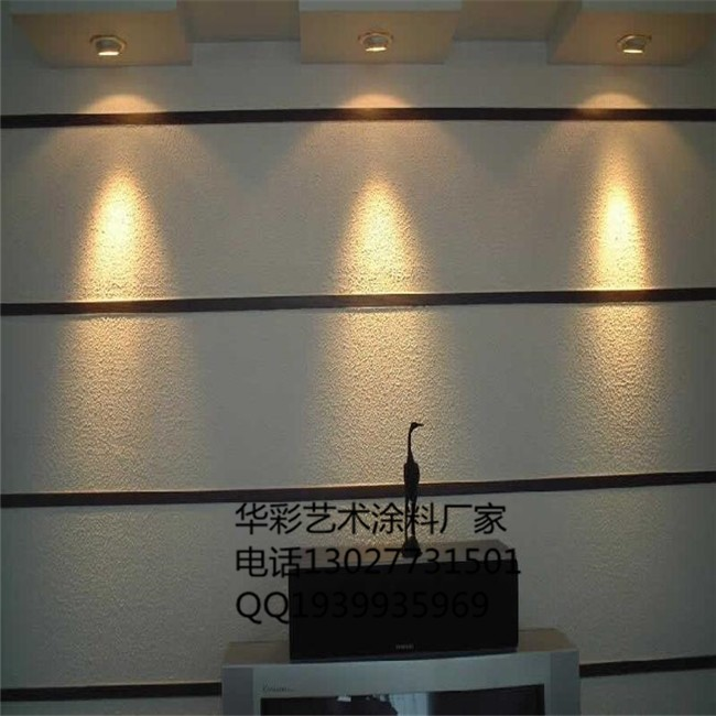 桂林华彩肌理漆厂家施工/批发