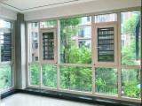 桂林铝合金门窗-桂林铝合金门窗加盟-坚美断桥铝门窗-建丰门窗