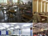 会议场地学校教室出租、会议室日租运动场出租