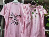 沈阳定制T恤广告衫志愿者马甲文化衫POLO衫班服纪念衫印刷