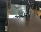 办公大班台整套