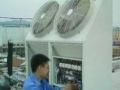 绵阳专业维修空调冰箱洗衣机电视各家电《官方》