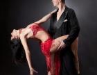 舞蹈培训,形体培训,拉丁舞暑期培训班,暑期招生