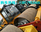 常德二手压路机买卖市场 旧30吨胶轮价格
