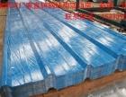 漯河地区钢结构、活动板房、岩棉房、彩钢房搭建