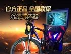 【拓普互动VR大型设备】自行车赛车厂家直销