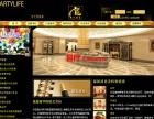 朝阳CBD网站建设,做网站的公司,网站制作公司圣辉友联