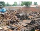 湖南株洲长期回收废钢铁