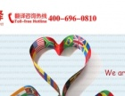 【各技术资料专业翻译】企业资料、个人材料、手册说明