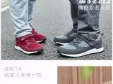 足力健老人运动鞋,专业老人鞋