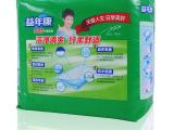 益年康护理床垫老人隔尿垫 一次性尿不湿产妇妇婴垫20片M号60 60