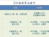 0元无月租手机/ka(注册专用卡)全网较低价