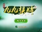桂林山水甲天下新软科技开发手机棋牌游戏资质齐全