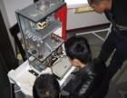 天津菲斯曼壁挂炉(各中心/售后服务热线是多少电话-?