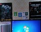 32寸 LG 显示器 +铁幕一体机套件
