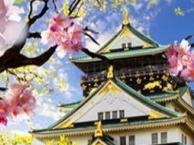 大连去日本自由行_远离寒冬日本旅行团自由行6天