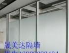 厂家供应桂林中空百叶玻璃隔断,高隔间款式,办公隔墙