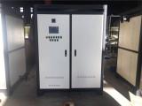 乌兰察布销售洗浴电锅炉 免费咨询