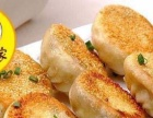 乌市乔东家早餐包子加盟 6㎡开店 2-3万即可运营