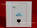 墙壁式无线路由器 86型面板式AP 支持220市电 入墙式嵌入式