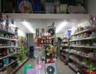 安县 长虹世纪城 百货超市 商业街卖场