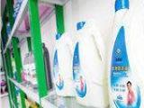 新疆洗衣液生产设备,洗衣液加工设备多少钱,全套报价