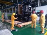 江门市精密设备国内出口木箱包装服务公司