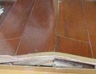 拱墅区地板维修 地板安装 地板起鼓维修 家具保养