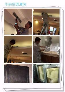 阿优管家 家庭保洁 家电清洗 地毯清洗