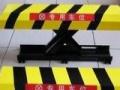 北京丰台丽泽桥上门安装车位锁 三角地锁安装路桩
