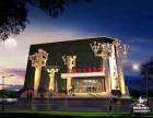 沈阳餐厅设计 创意室内设计 原创空间设计 沈阳饭店设计