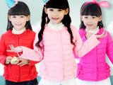 新款童装羽绒服外套 韩版宝宝儿童修身羽绒服内胆羽绒服一件代发