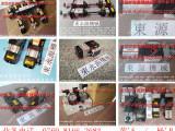 欧特力锁紧泵,东永源批发广锻冲床气泵VS08-923