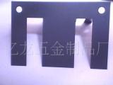 EI型硅钢片.矽钢片.条片