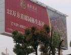 丽水 户外广告牌——三面翻 制作 生产厂家