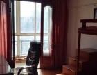 怡园小区 2室1厅1卫