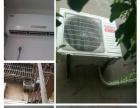 长期低价出售全新空调全国联保二手空调维修加氟保养
