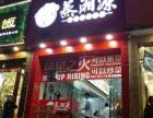 湘式快餐馆临街旺铺转让-写字楼周边与地铁出口附近人流量大