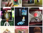 DIY定制相册礼品 158招代理 小本创业